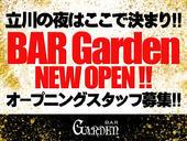 BAR Garden求人写真