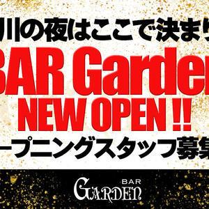 立川ボーイズバー「BAR Garden」の求人写真1