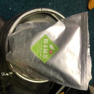 幻の緑茶🍵の写真1枚目