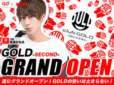 GOLD second画像