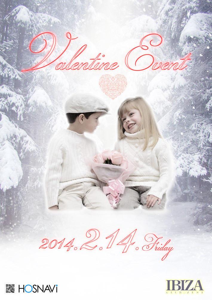歌舞伎町ZEST 3部 -IBIZA-のイベント「ZEST-IBIZA- バレンタインイベント」のポスターデザイン