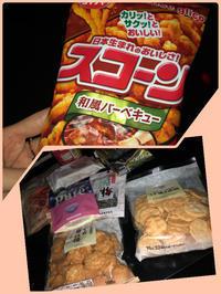 Wednesday♡ハロハロウィーン(*゚▽゚*)の写真