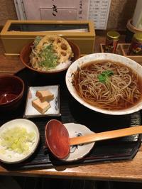 美味しいお蕎麦食べに旅に出たい!の写真