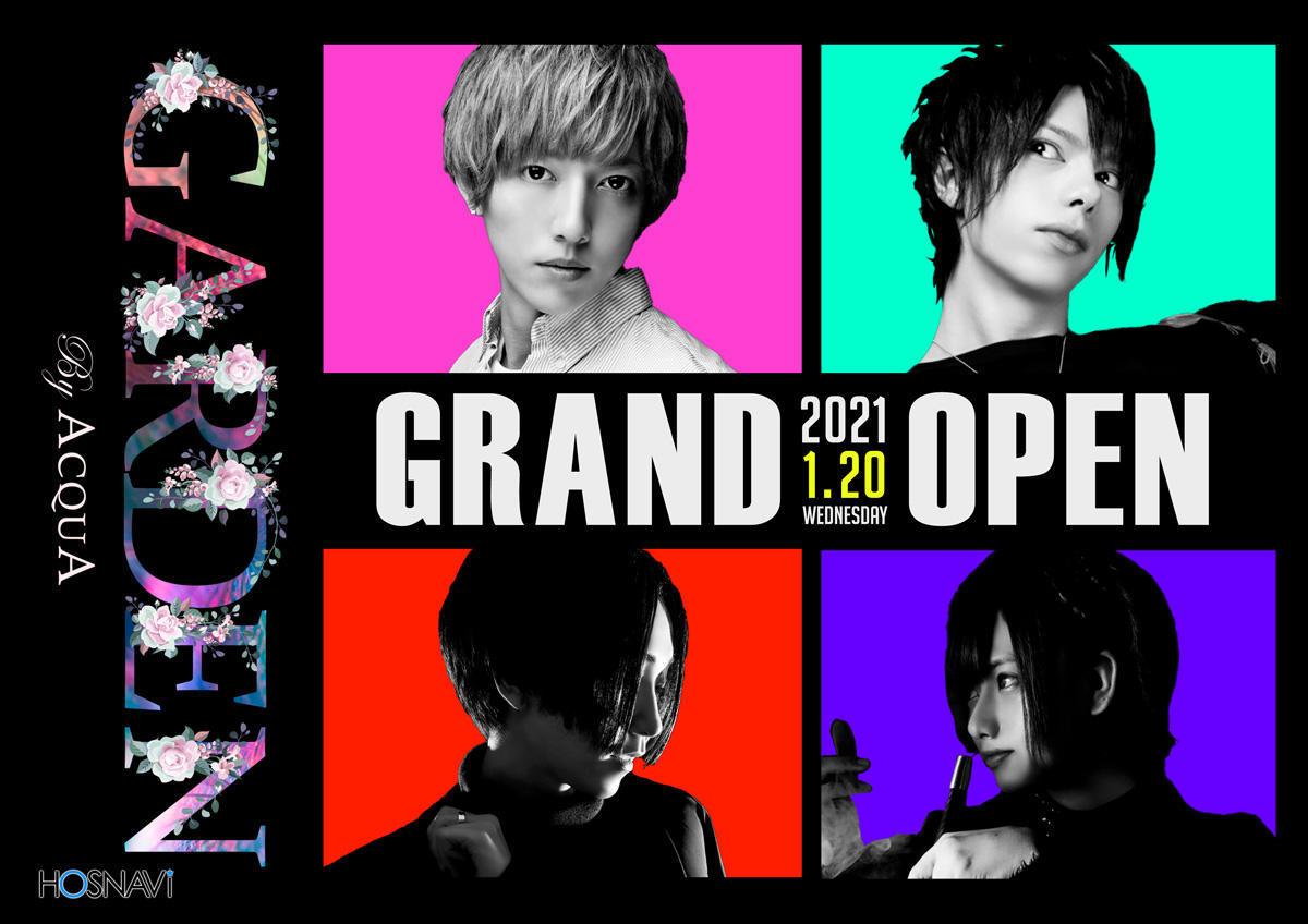札幌GARDENのイベント「GRAND OPEN」のポスターデザイン