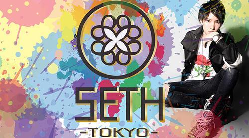 歌舞伎町ホストクラブ「SETH TOKYO」のメインビジュアル