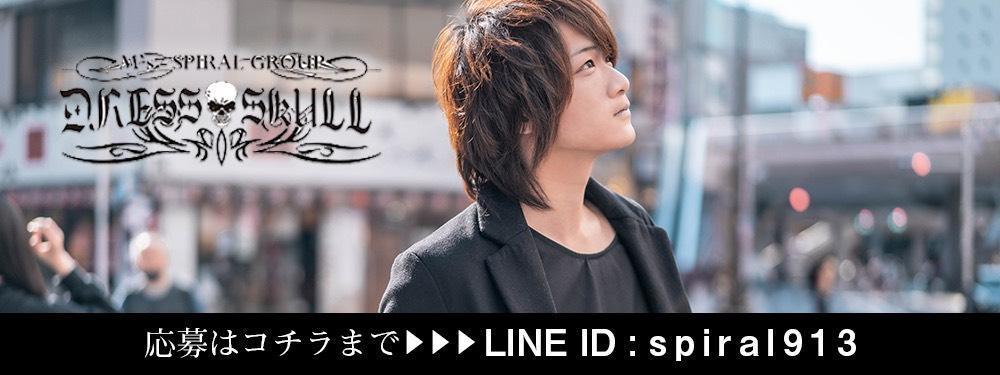 立川ホストクラブDRESS SKULL(ドレススカル)メインビジュアル