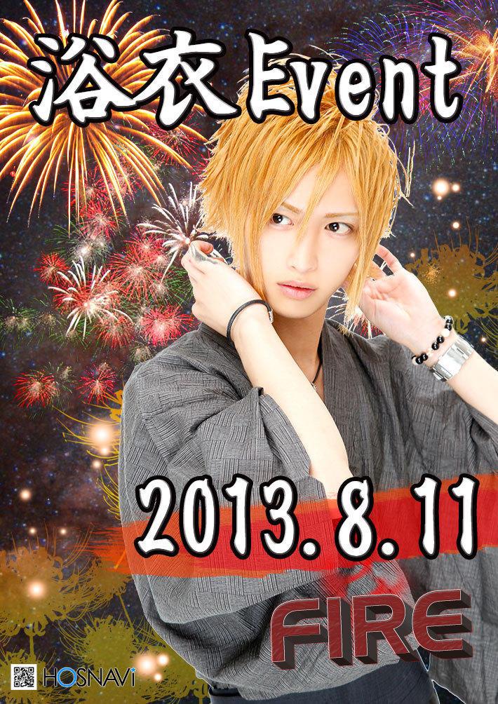 歌舞伎町FIREのイベント「浴衣Event」のポスターデザイン