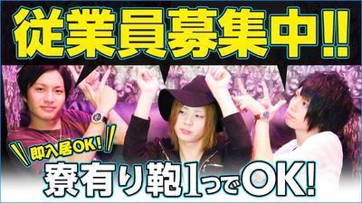 取材「カバン1つで即入寮!歌舞伎町SQUARE求人動画 」
