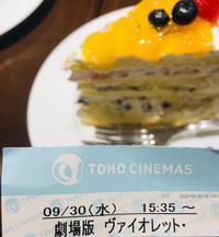 本日20時30分🍰映画で号泣🍿の写真