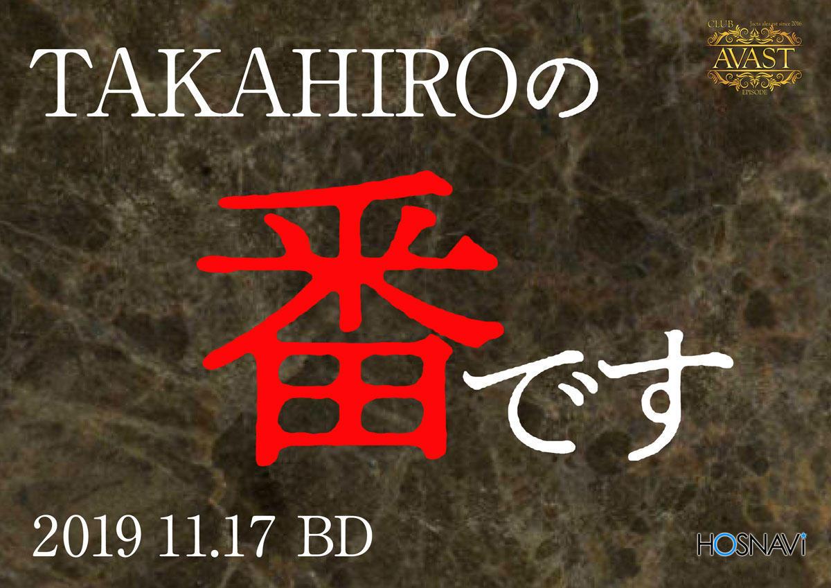 歌舞伎町AVASTのイベント「TAKAHIROバースデー」のポスターデザイン