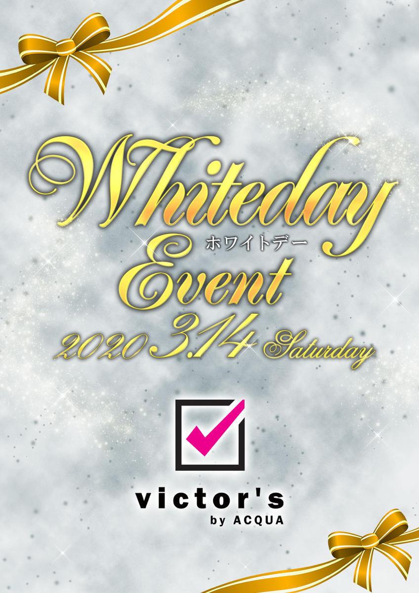 歌舞伎町VICTOR'sのイベント「ホワイトデー」のポスターデザイン