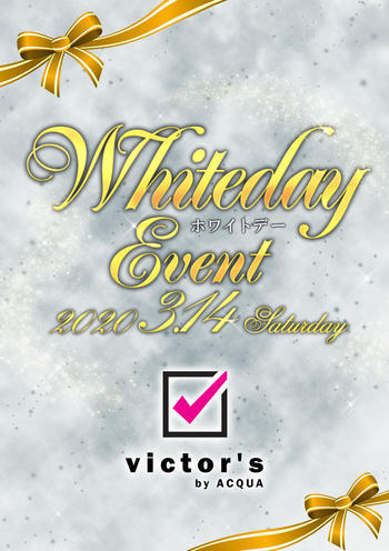 歌舞伎町VICTOR'sのイベント'「ホワイトデー」のポスターデザイン