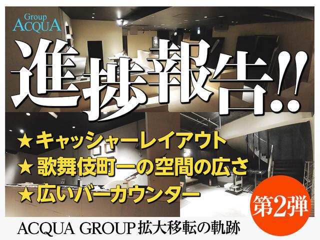 ACQUA GROUP拡大移転2 骨組みで立体が完成