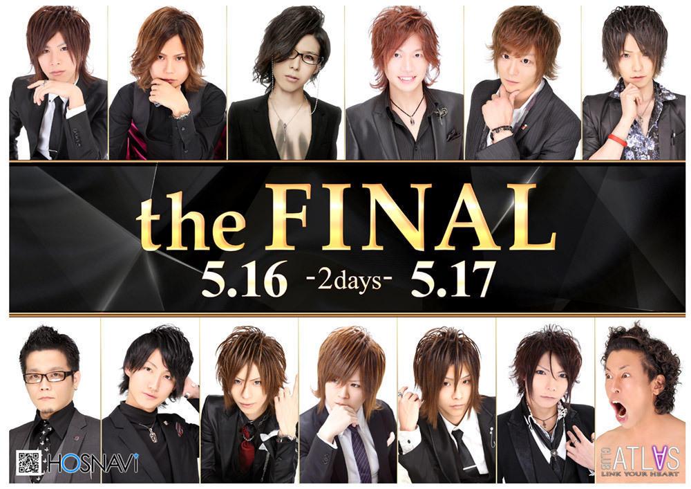 歌舞伎町ATLASのイベント「ATLAS The FINAL」のポスターデザイン