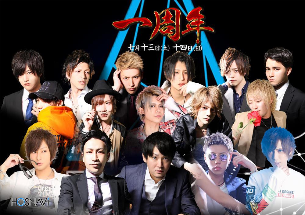 歌舞伎町A-TOKYO -3rd-のイベント「一周年イベント」のポスターデザイン