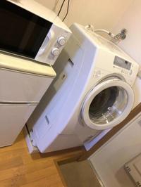 洗濯機届いたよ♥️の写真
