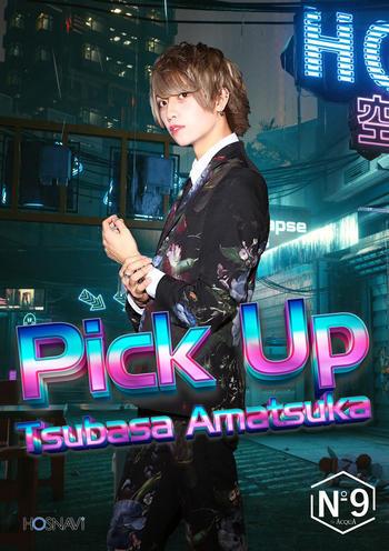 歌舞伎町No9のイベント'「Pick Up」のポスターデザイン