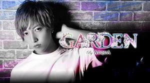 札幌ホストクラブ「GARDEN」のメインビジュアル
