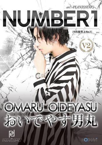 歌舞伎町ホストクラブarc -PIANISSIMO-のイベント「9月度ナンバー1」のポスターデザイン