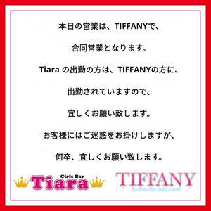 10月15日(火)TIFFANYの出勤情報とTiaraの出勤情報!💖 . の写真1枚目