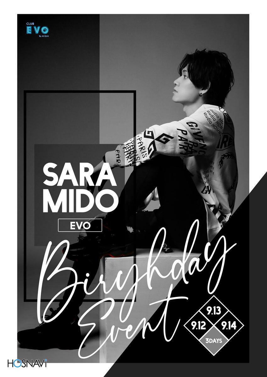 歌舞伎町EVOのイベント「紗羅バースデー」のポスターデザイン