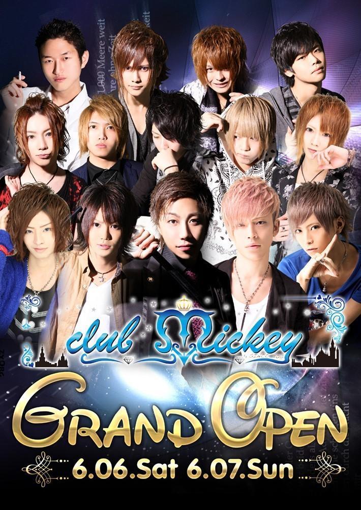 歌舞伎町Mickeyのイベント「Mickeyグランドオープン」のポスターデザイン