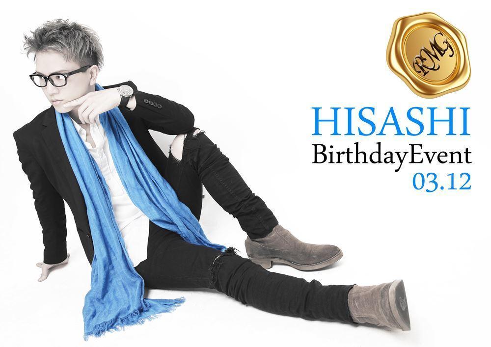 歌舞伎町REXのイベント「HISASHI バースデー」のポスターデザイン