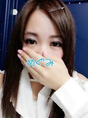 めぐみのプロフィール写真