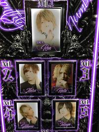 店内のナンバー写真の写真