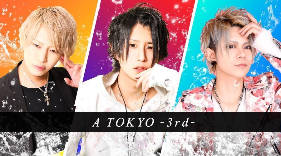 歌舞伎町ホストクラブ「A-TOKYO -3rd-」のメインビジュアル