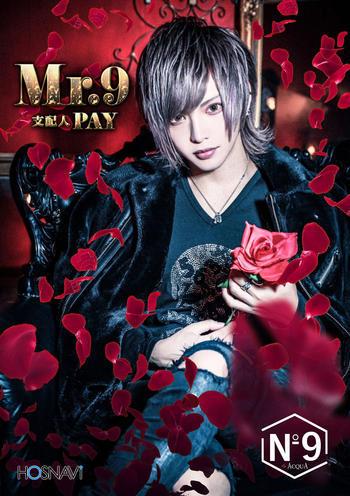 歌舞伎町ホストクラブNo9のイベント「12月度Mr.9」のポスターデザイン