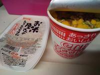 カップ麺とパック飯の写真