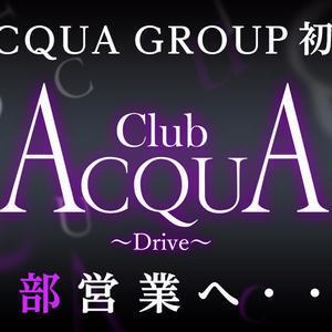 歌舞伎町ホストクラブ「ACQUA -Drive-」の求人写真1