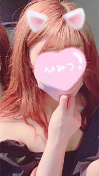 こんばんは〜🥰の写真