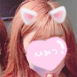 こんばんは〜🥰の写真1枚目