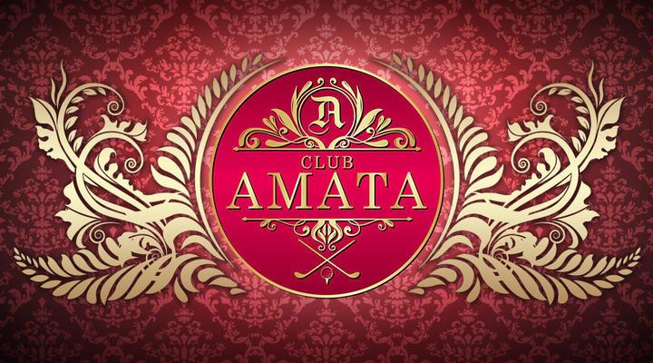 shop-img AMATAのメインビジュアル