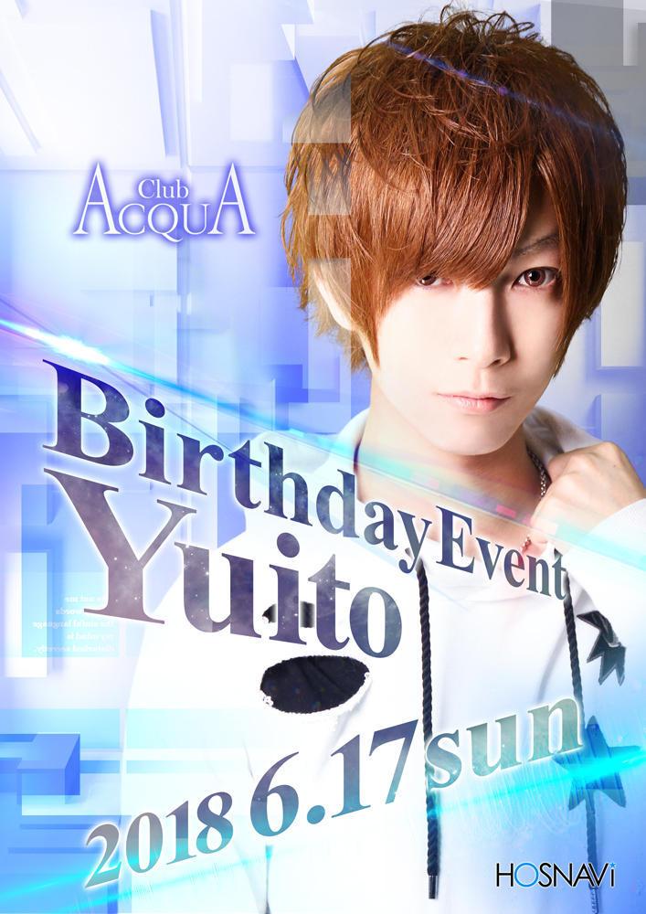 歌舞伎町ACQUAのイベント「ゆいとバースデー」のポスターデザイン