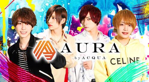 歌舞伎町ホストクラブ「AURA」のメインビジュアル