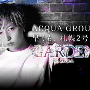 札幌ホストクラブ「GARDEN」の求人写真1