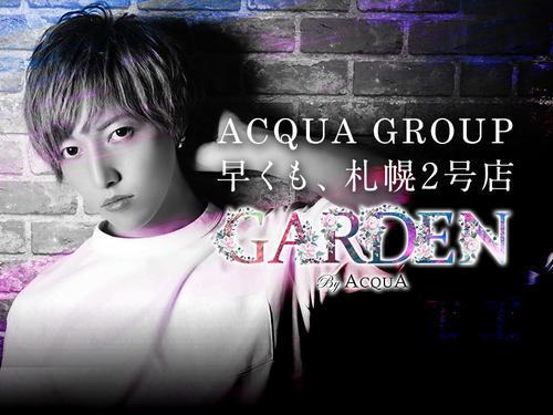 札幌GARDEN「ACQUA GROUP早くも札幌2号店」