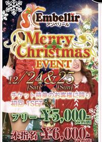 クリスマス〜♡♡の写真