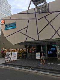 歌舞伎にVRzoneができた!!😳の写真