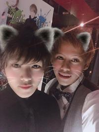 12日はアクアグループの新年会!の写真