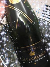 昨日は美味しいシャンパンありがとうございましたー!の写真