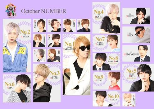 歌舞伎町ホストクラブSETH TOKYOのイベント「10月度ナンバー」のポスターデザイン