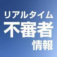 クソ(略)18時からダヨー写真1