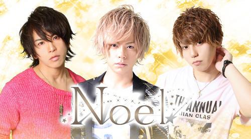 歌舞伎町ホストクラブ「Noel」のメインビジュアル