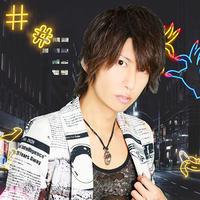 千葉ホストクラブのホスト「ヒロ」のプロフィール写真