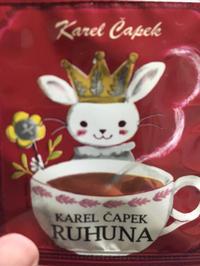 美味しい紅茶頂きました♡の写真