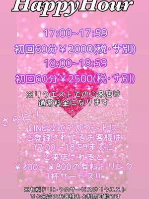 ○月間イベント